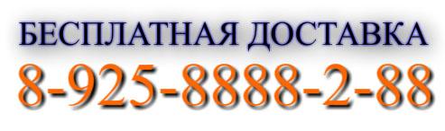 Киевхлеб торты на заказ